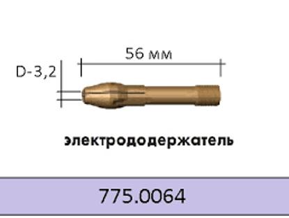Slika DRŽALO ELEKTRODE ABITIG  200/450W D3,2MM
