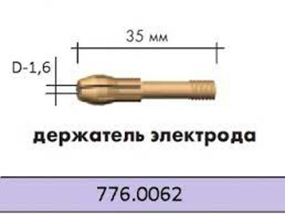 Slika DRŽALO ELEKTRODE ABITIG L=35MM, 1,6MM